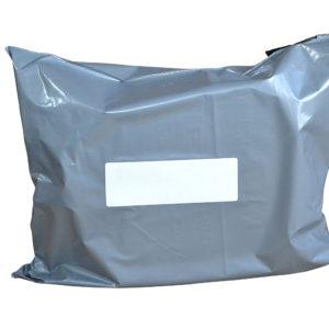 """Grey Mailing Bag Self Seal-4.5""""X7""""-0"""